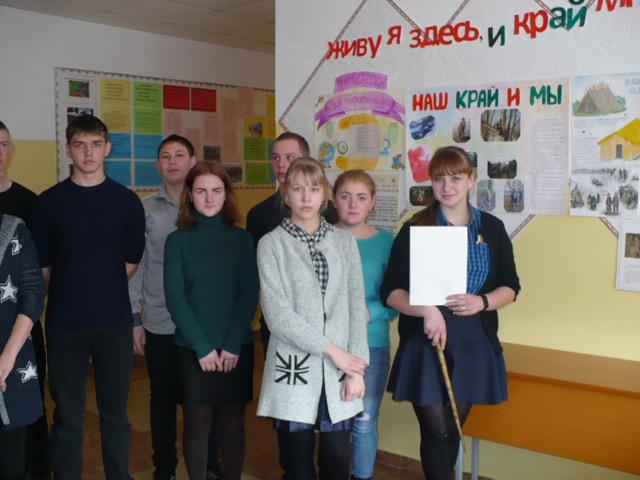 Юные краеведы из села Верхняя Бреевка, Приморский край